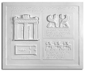 Età del ferro. Tempietto di Prinias (Creta, VII sec. a.C.)