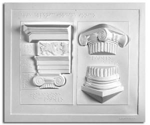 Architettura Greca. Ordine Ionico: Trabeazione, capitello e base di colonna