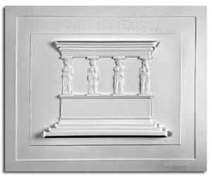 Architettura Greca. Loggetta delle cariatidi: prospetto