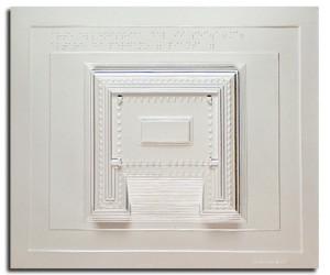 Architettura Greca. Altare di Pergamo (II sec a.C.): pianta
