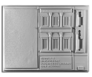 Architettura Romana. Foro di Traiano: Biblioteche - interno: prospetto e sezione