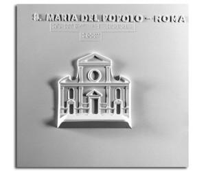 Architettura del '500. Santa Maria del Popolo (Roma):  prospetto